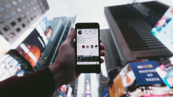 How Inbound Marketing Benefits From Instagram